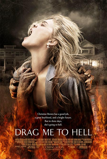 Poster: Drag Me To Hell